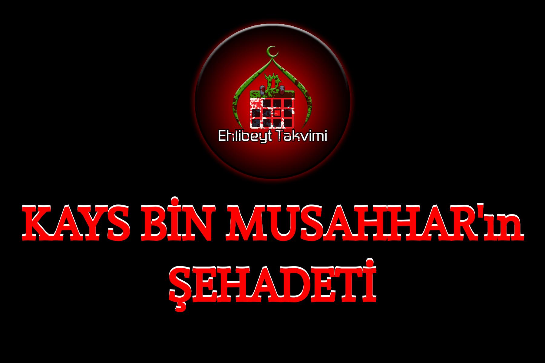 Kays Bin Musahhar